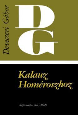 Kalauz Homéroszhoz (1970)