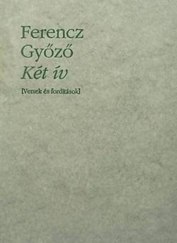 Két ív (1993)