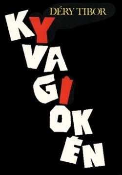 Kyvagiokén (1976)