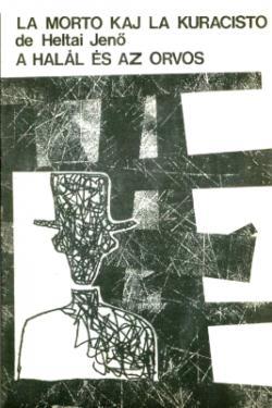 La Morto kaj la kuracisto (1981)