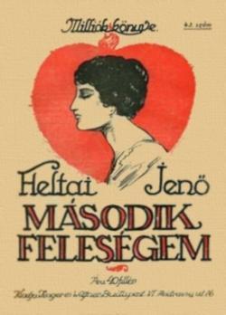 Második feleségem (1917)