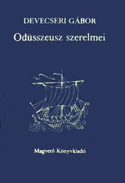 Odüsszeusz szerelmei (1987)