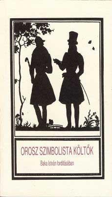 Orosz szimbolista költők (1995)