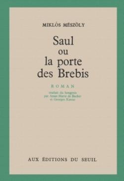 Saul ou la porte des brebis (1971)