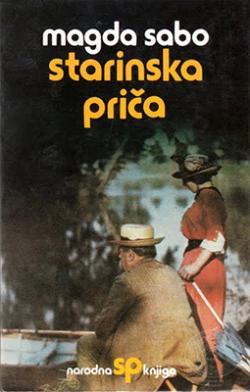Starinska priča (1978)