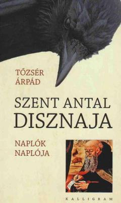 Szent Antal disznaja (2008)