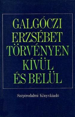 Törvényen kívül és belül (1983)
