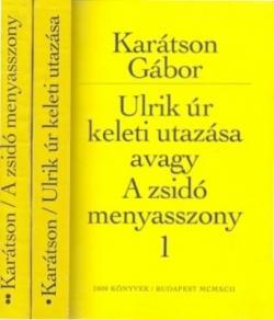 Ulrik úr keleti utazása avagy A zsidó menyasszony (1992)