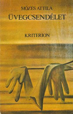 Üvegcsendélet (1982)