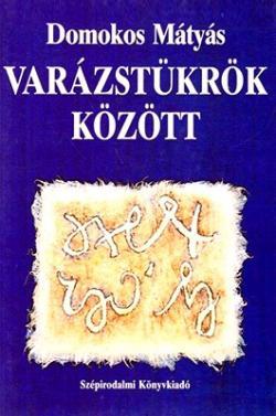 Varázstükrök között (1991)