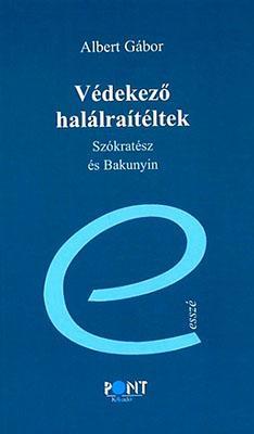 Védekező halálraítéltek (2007)