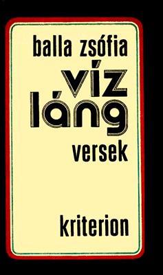Vízláng (1975)