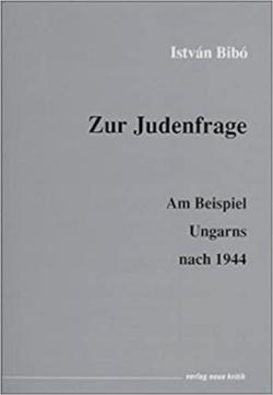 Zur Judenfrage (1990)