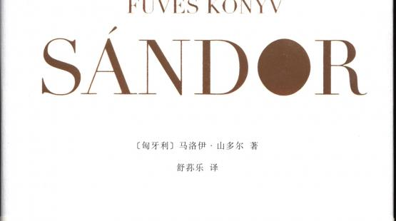 A Füves könyv kínai nyelven