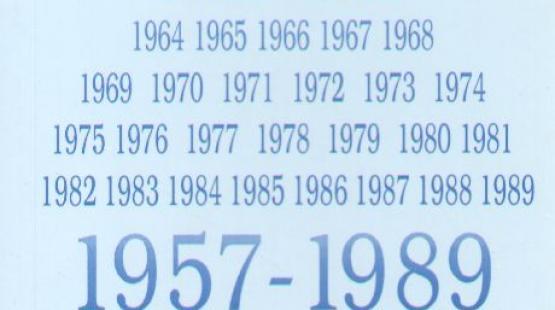 Irodalmi Ujság 1957-1989.